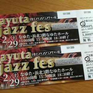 Nayuta  Jazz  Fes