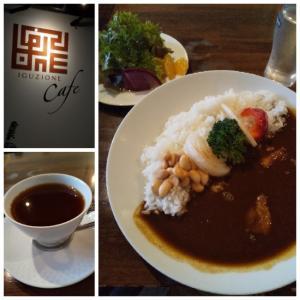 間もなくIGZIONE  Cafe ライブ開店!