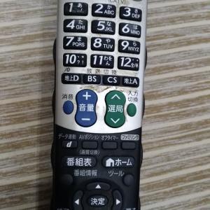 テレビエラーコードE -203