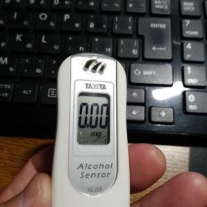 アルコールセンサー0.00mg