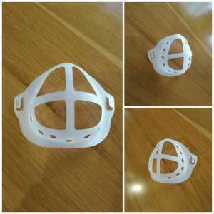 3Dマスクフレーム改良しました(*^_^*)
