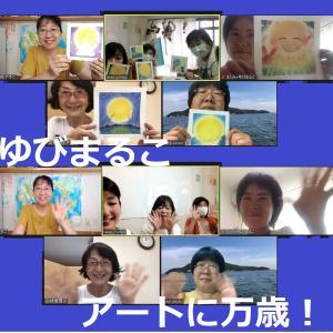 オンラインで月を描く!~いつも大笑い!先生たちのアートレッスン。