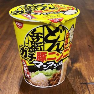 【画像】どん兵衛の新商品『ニンニクマシマシ味』が美味すぎるwww