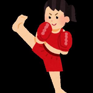 【動画】女子総合格闘家浅倉カンナちゃんの懸垂がなんかかわいいwwwww