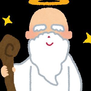 神様「その食材からのCalだけは一生ノーカンにしてやろう」←何を選ぶ?