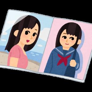 【画像】元AKB48ぱるること島崎遥香さん「デビュー10周年記念」写真集発売!研究生当時のグラビア再現するw
