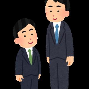理想の男の身長遂に決定する…!?www