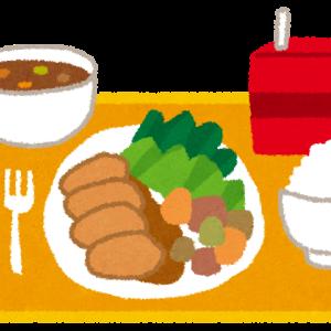 【画像】アメリカの一週間の給食がこちらwwwwww