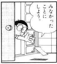 【画像】椎木里佳さん、ネット民による執拗なイジメにより激太りしてしまう………