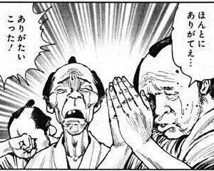 【画像】大政絢、下着と水着姿で美ボディを大胆披露!!!