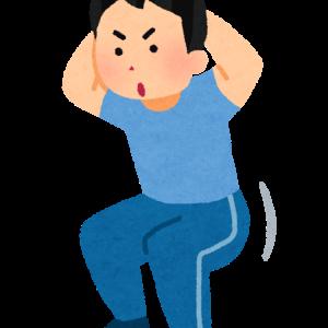 【悲報】ワイ筋トレ初心者、次の脚トレ日へのカウントダウンに絶望するwwww