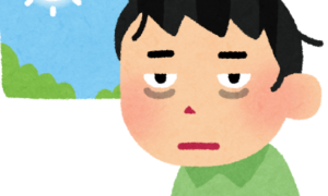 【悲報】ワイ、今日も睡眠不足で頭痛が治らん……