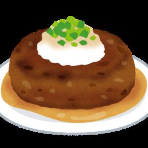 【食】植物肉ハンバーグ、ほぼ本物。日本ハム商品を試食「大豆からつくったとは信じられない」