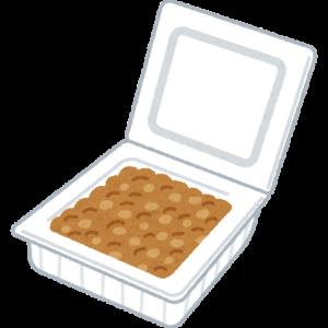 納豆1日9パック食べてるけどどんなイメージ?