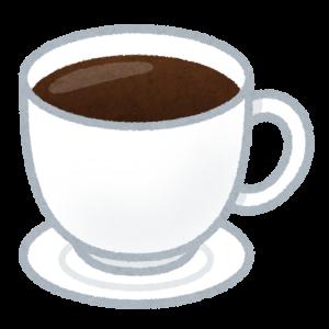 実際コーヒー飲むメリットってなんかあるのか?