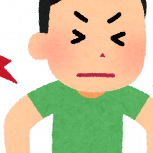 筋トレすると筋肉がブチブチ切れて痛くなるが、その後に筋肉量多くなるんだよな