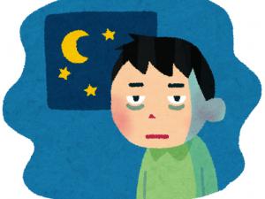 不眠症って病院行けば治んのかな?