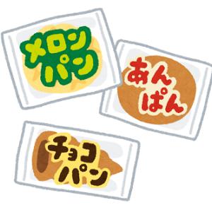 【食】菓子パンという名の凶器wwwwwwwwwwwwwww