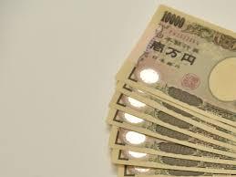【遂にキタ】現金給付、30万円決定!!新型コロナの影響で所得の減少が条件。対象者が自ら申請する自己申告制で非課税