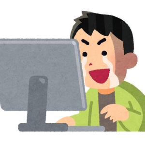 ワイJavascript初心者、身長と体重を入力させてBMIを返すHTMLのページを作れた!