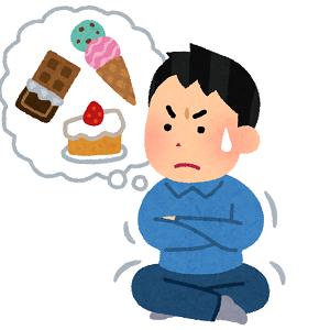 【急募】空腹を抑える方法 → わずか2分でカップ焼きそば食べる決断をするwwww