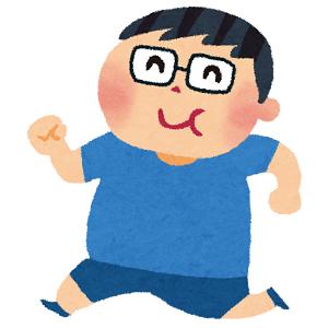 痩せるのにオススメな運動ある?