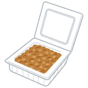俺の夜食「納豆トースト改」評価して