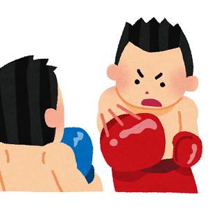 【動画】体重240kgの素人男と63kgのプロ格闘家女が対戦した結果…