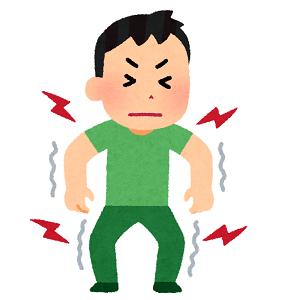 筋トレにハマると筋肉痛治るのが待ち遠しいよなwwwwwwwww
