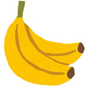 牛乳とバナナを食って脳内快楽物質セロトニンを出しまくれwwwwwwwww