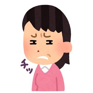 天海祐希「キスはずっとしてない。もうしない。」小池栄子「そんなんだと髭生えますよ」←大炎上