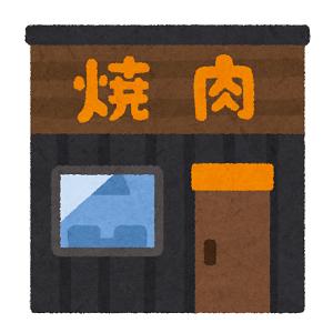 【画像】和牛食べ放題のお店さん、スタミナ太郎との格の違いを見せつけてしまうwwwwww