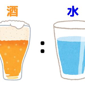 有識者「二日酔いにならない為には飲んでいるお酒と同じ量の水を飲むことが必要」←これシンプルに無理じゃね?