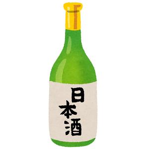 【朗報】今日も一人酒wwwwwww