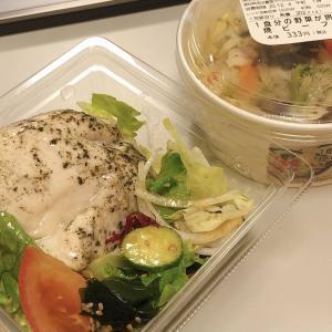 【画像】ダイエット中オレの昼飯がこれwwwwwwww