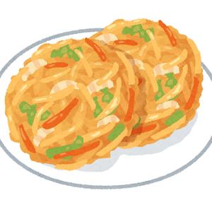 丸亀製麺の野菜かき揚げとかいう一口で後悔する食べ物wwwwwwwwwwwwwww