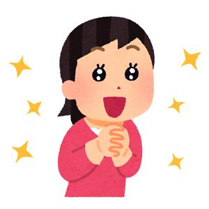 【食】凍らすと美味しい食べ物wwwwww