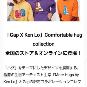 GAP × KenLo限定数量発売中