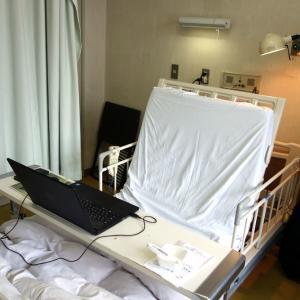 入院病棟の朝