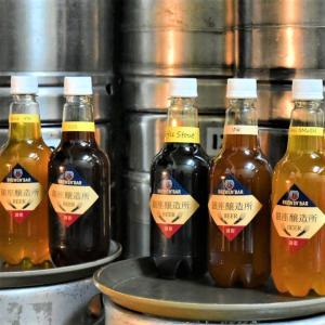【テイクアウト】銀座「ブリューインバー主水」銀座醸造所が誇るできたてクラフトビールをお持ち帰り!