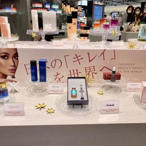 「日本のキレイを世界へ」ポップアップでチェントンツェをゲットしました。
