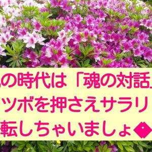 今より絶対幸せなりたいあなた、頑張らなくても自ずと好転、言葉にできないモヤモヤもスッキリ言語化