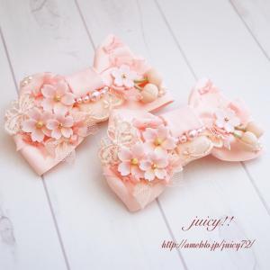 【までみゅ〜Web Shop♪】遅らせながら桜なバレッタ♪