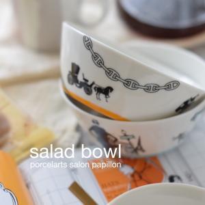 サラダボールがオシャレに変身♡深めな食器は用途さまざま