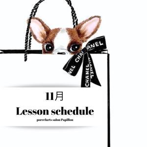 2019.11月♡Lesson schedule