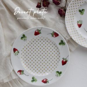 Instagramフォローワー様へのプレゼント企画♡イチゴが可愛いデザートプレート