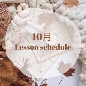 2020.10月♡Lesson schedule