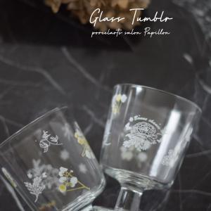 上品なグラス♡散りばめたお花が