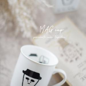 このマグカップで飲むコーヒーは格別♡コーヒーどん