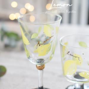 Lemonのグラス♡黄色×黒のコントラスト